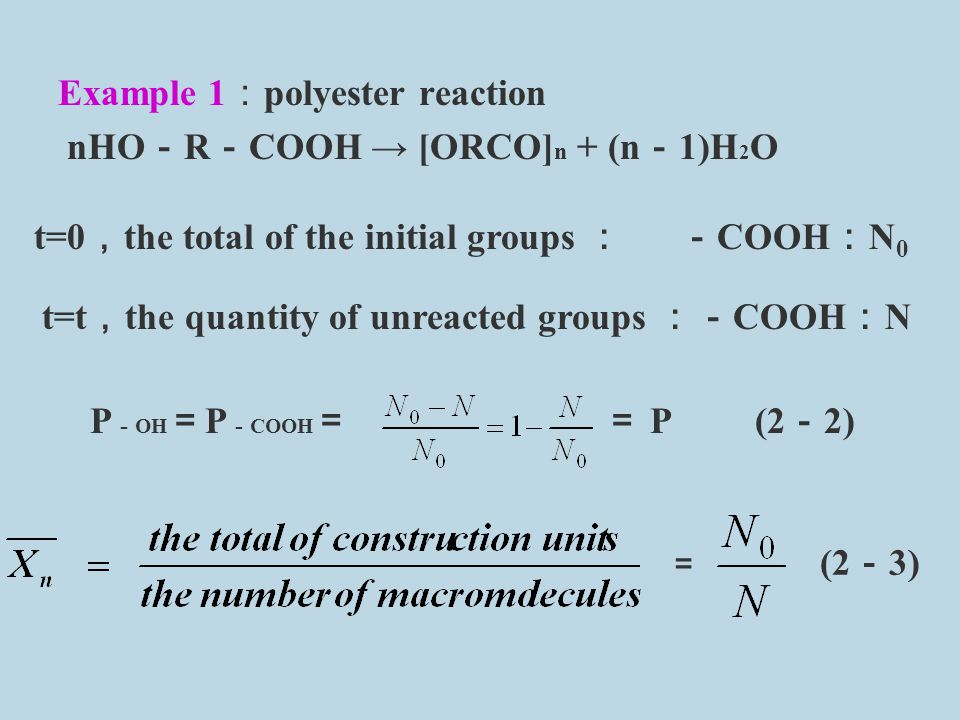 Example 1:polyester reaction nHO-R-COOH → [ORCO]n + (n-1)H2O